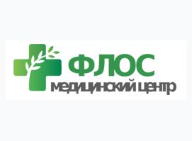 Медицинский центр ФЛОС г. Самара